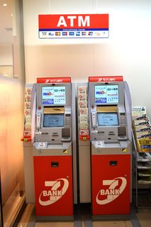ATM/MONEY EXCHANGE|Official Toyama City Travel Guide