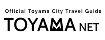 Official Toyama City Travel Guide | Toyama City Tourism Association