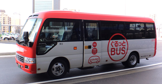 Gurutto Bus